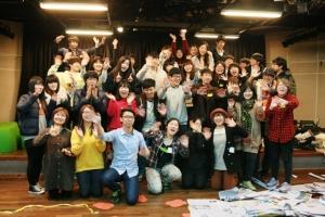 캠프 일정을 마무리하는 블레싱 파티 (사진제공: 서울시립청소년직업체험센터(하자센터))