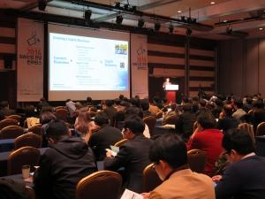 SW산업 전망 컨퍼런스 2016이 30일 코엑스서 성황리에 마쳤다 (사진제공: 소프트웨어정책연구소)