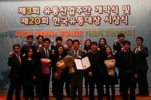 다나와가 제20회 한국유통대상에서 장관상을 수상했다. 다나와 안징현 대표이사(가운데) 외 다나와 임직원이 수상축하 포즈를 취하고 있다 (사진제공: 다나와)
