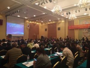 11월 30일 그랜드힐튼 호텔 컨벤션홀에서 열린 한국의료발표회에 중국 에이전트 300여명이 참석한 모습 (사진제공: 한국의학연구소)