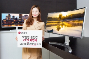 LG전자가 세계 최대 수준의 곡률을 적용해 몰입감이 뛰어난  LG 울트라와이드 모니터 신제품을 출시하며 21:9 화면비 모니터시장 공략을 강화한다.  LG전자 모델이  7일 여의도 LG 트윈타워에서 LG 울트라와이드 모니터 신제품을 소개하고 있다. (사진제공: LG전자)