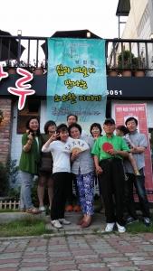 삶과 예술이 만나는 소소한 이야기 Ⅱ가 개최됐다 (사진제공: 한국문화원연합회)