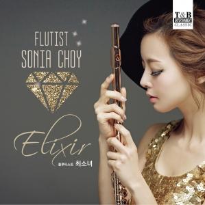 플루티스트 최소녀 정규음반 Elixir 가 사)티앤비엔터테인먼트를 통해 11일 발매된다 (사진제공: 티앤비엔터테인먼트)