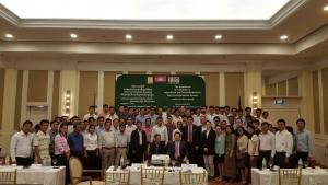 농정원이 캄보디아 농업통계정보시스템 구축을 완료하고 한국 농업ICT 세미나를 개최했다 (사진제공: 농림수산식품교육문화정보원)