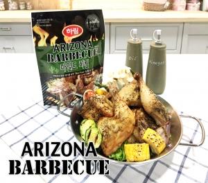 하림이 미국 웨스턴 카우보이의 본고장 정통의 맛을 담은 애리조나 바베큐 치킨을  NS 홈쇼핑을 통해 선보인다 (사진제공: 하림)