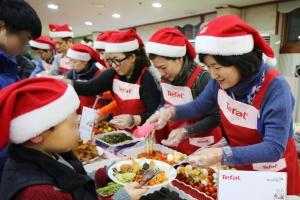 테팔이 보육시설 어린이와 함께 하는 성탄 파티를 실시한다 (사진제공: 테팔)