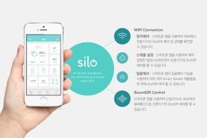 SILO 제품을 제어하는 스마트폰용 앱의 기능 설명 사진 (사진제공: 파워보이스)