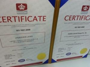 국제표준화기구(ISO)에서 헤드헌팅 회사 커리어앤스카우트에 수여한 품질경영시스템 인증서 (사진제공: 커리어앤스카우트)