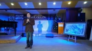 작은나눔문화진흥회 정휴준 이사장과 한국서화협회 김진철 회장이 공동주최한 소년소녀가장 돕기 기금마련 행사가 12월 18일부터 20일까지 열렸다. (사진제공: 희망나눔연구센터)