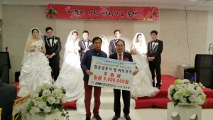 KMI 이규장 이사장(왼쪽)이 25일 다문화가정, 외국인근로자 합동결혼식에 500만 원을 후원하였다 (사진제공: 한국의학연구소)