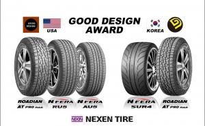 2015년 한국 굿 디자인 어워드와 미국 굿디자인 어워드에서 넥센타이어의 총 5개 제품이 굿 디자인 제품으로 선정되었다 (사진제공: 넥센타이어)