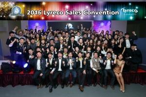 리레코 코리아는 서울 반포한강공원의 세빛섬에서 2016년 리레코 세일즈 컨벤션을 개최하였다. (사진제공: 리레코코리아)