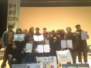 한국공간디자인대전 수상자들 (사진제공: 동명대학교)