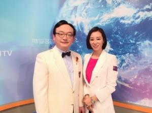 매일경제TV 건강한의사 수요특집 명의편에 출연 중인 치의학박사 정유미원장 (사진제공: 매직키스치과)