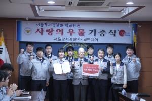 서울 강서경찰서-월드쉐어 사랑의 우물 기증식 (사진제공: 월드쉐어)
