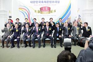 2015 축제대상 수상자들이 기념촬영을 하고 있다 (사진제공: 한국축제콘텐츠협회)