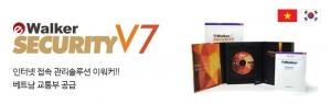 플러스기술이 베트남 교통부에 이워커 V7을 공급한다 (사진제공: 플러스기술)