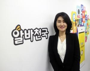 3년 연속 고객감동경영대상을 수상한 알바천국의 최인녕 대표 (사진제공: 알바천국)