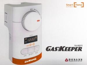 한국가스기기가 SK텔레콤과 사물인터넷 스마트홈 서비스를 제휴한다 (사진제공: 플러스기술)