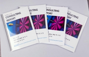 알찬교육컨설팅에서 작성하는 수시지원 전략 보고서 샘플 (사진제공: 알찬교육컨설팅)