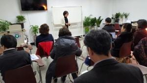 국제웰빙전문가협회가 행복지도사 교육강사 과정을 실시한다 (사진제공: 국제웰빙전문가협회)