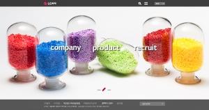 LG화학 기업 공식 홈페이지 메인 (사진제공: LG화학)