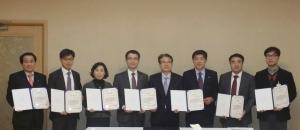 도로교통공단이 국민안전처 장관 표창을 수상했다 (사진제공: 도로교통공단)