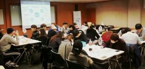 제24회 희망드림포럼 교육 모습 (사진제공: 한국교육경영연구원)