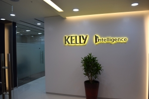 Kelly Workforce Solution 통합 오피스가 서울에 오픈했다 (사진제공: Kelly Services Korea)