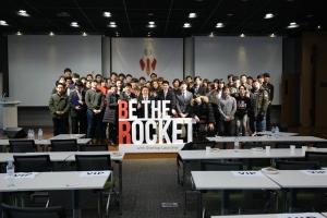 비더로켓 시즌1 런칭데이 (사진제공: 서울대학교 기술지주회사)