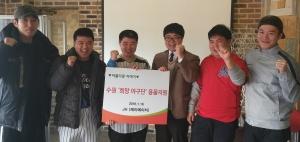 미래산업과학고등학교 김재홍군이 2015년 대한민국 인재상 상금 300만 원을 장학기금으로 내놨다 (사진제공: 대한민국인재연합회)