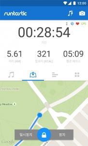 런타스틱 GPS 러닝 트래커 앱 프로 83% 할인 이벤트를 실시한다. (사진제공: 런타스틱)