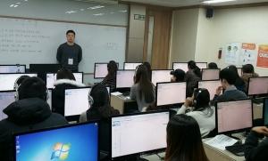 중국어 HSK iBT 시험장 풍경. (사진제공: 신우성학원)