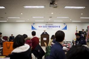 김문현 세종사이버대학교 총장은 제8회 SJCU 정보보호인의 밤 행사에 참석해 정보보호학과 재학생 및 졸업생과 신·편입생을 위한 환영사를 하고 있다. (사진제공: 세종사이버대학교)