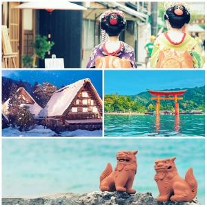 JAL이 외국인 여행자 위한 새로운 일본 국내선 운임 재팬 익스플로러 패스를 출시했다 (사진제공: 일본항공 한국지점)