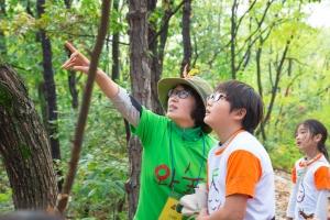 와숲 활동 사진 (사진제공: 녹색교육센터)