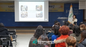 한국어린이집총연합회는 1월 21일 오후 6시 경기도 양주시청 대회의실에서 열린어린이집만들기 캠페인을 개최했다 (사진제공: 한국어린이집총연합회)
