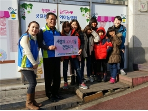 한국조폐공사가 굿프랜드지역아동센터에 사랑의 점심나누기 캠페인기금을 전달했다 (사진제공: 굿프랜드)