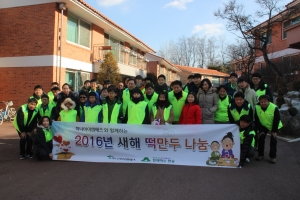 함께하는 한숲, 하나아이엔에스 박성호 대표이사와 임직원 90여명이 양천구 신월동에 소재한 sos어린이마을을 방문해 새해 첫 봉사활동을 펼쳤다 (사진제공: 함께하는 한숲)