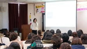 한국어린이집총연합회가 강원도어린이집연합회 열린어린이집만들기캠페인을 개최했다 (사진제공: 한국어린이집총연합회)