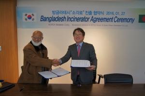 알리 누라니 그린파워제너레이션 회장(왼쪽)과 김성태 보타바이오 대표 (사진제공: 보타바이오)