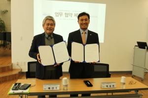 대구오페라하우스 배선주 대표(왼쪽), 대구광역시의사회 박성민 회장 (사진제공: 대구오페라하우스)