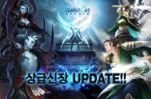 무협 2D MMORPG 신(新)천상비에서 새로운 변신 단계인 상급 신장 업데이트를 진행한다 (사진제공: 게임온 스튜디오)