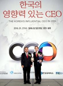 도로교통공단 신용선 이사장이 한국의 영향력 있는 CEO 상생경영 부분 대상을 수상했다 (사진제공: 도로교통공단)