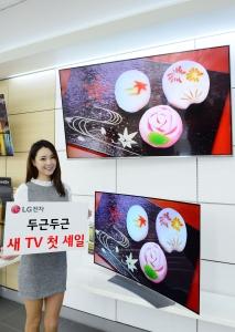 모델이 LG전자 LG베스트샵 동교점에서 LG  슈퍼울트라HD TV(55UH9300, 윗쪽)와 LG 울트라 올레드 TV(65EG9470, 아래쪽) 등 구매혜택을 늘린 LG 프리미엄 TV를 소개하고 있다. (사진제공: LG전자)