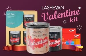라쉬반이 발렌타인 키트를 출시했다 (사진제공: 라쉬반)