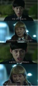 웹드라마 '질풍기획' 방송 장면 (사진제공: 단테미디어랩)