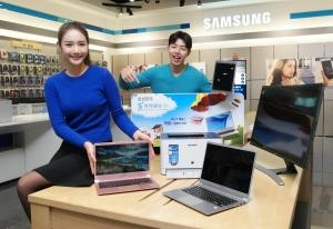 삼성 디지털프라자가 2월 한 달간 대규모 할인 행사를 실시한다 (사진제공: 삼성전자)