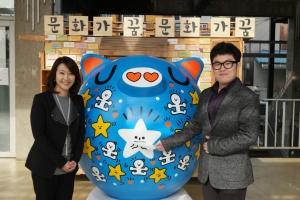 서울문화재단이 기프티 프로젝트를 통해 모인 수익금 600여만 원을 1월 22일 사회적 기업 플랜투비로부터 기부 받았다 (사진제공: 서울문화재단)