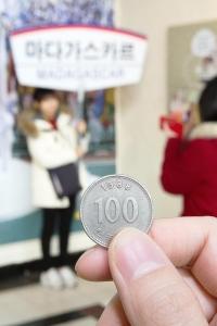 롯데월드 어드벤처가 1988 동전 소지자 및 쌍문동 주민 우대 이벤트를 실시한다 (사진제공: 롯데월드)
